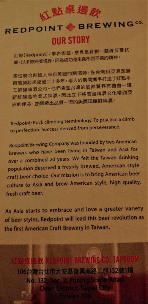 読んでの通りアメリカンビールだそうですが、IPAうまかったです