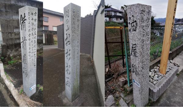 古市は今は、遊郭など一切感じさせないふつ~の道です。タダ、石碑が往時を忍ばせています。