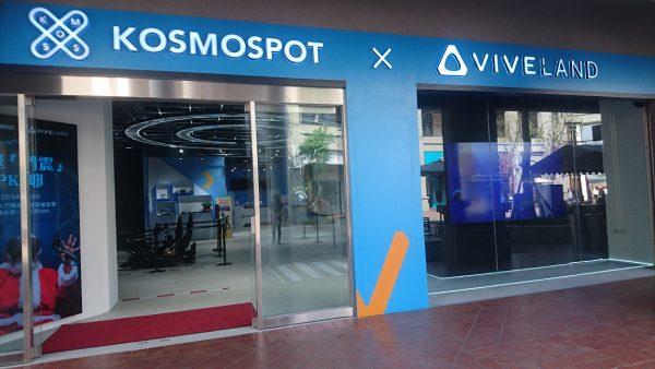 入り口もVIVE BLUEでした。地下鉄出口から遊園地に繋がるメインストリートの中央に位置しています!