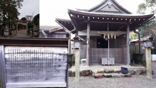 長峯神社は、小さなお社ですが、凛とした感じが良かったです