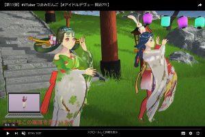 振付MIKIKO先生を必死に踊るつきみだんご!